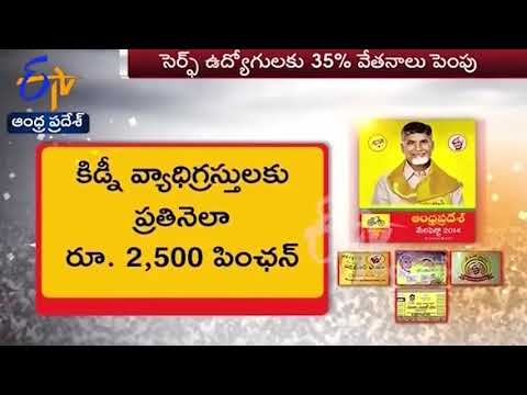 TDP's Grit Doubled in Providing Welfare to Public