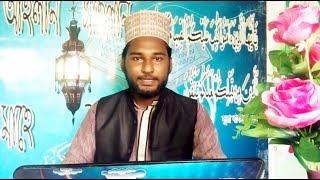 সুলতান সুলেমান ও দিরিলিস আরতুগুল ? - আব্দুল্লাহ আল বাকী sultan suleman dirilis Bangla