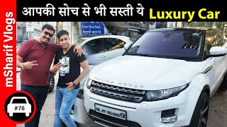 Luxury & SUV Luxury Cars At Affordable Price | Second Hand Cars in Delhi | mSharif Vlogs