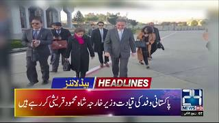 News Headlines | 10:00 AM | 15 Dec 2018 | 24 News HD