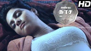 Kannula Kaasa Kattappa full Tamil Movie Scenes   Aravind Akash & MS Baskar kidnaps Ashwathy Warrier