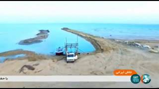 Iran Fish farming cage in salty waters, Persian Gulf پرورش ماهي در قفس آبهاي شور شاخاب پارس ايران