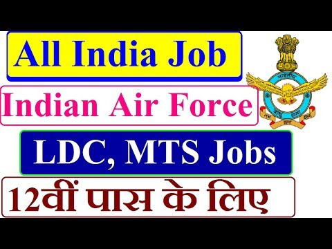 Indian Air Force Recruitment 2018 LDC, MTS Job All India Vaacancy