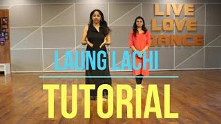 Download LAUNG LACHI TUTORIAL/ EASY STEPS/ STEP BY STEP/ WEDDING GRACEFUL DANCE/ RITU'S DANCE STUDIO.