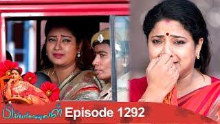 Priyamanaval Episode 1292, 13/04/19