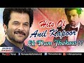 Download Anil Kapoor : Ek Dum Jhakaas | Superhit Bollywood Songs | JUKEBOX | 90's Evergreen Hindi Love Songs MP3,3GP,MP4