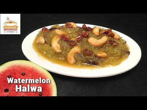 Watermelon Halwa | How to make Halwa Recipe| Watermelon Halwa Recipe in Telugu By Hyderabadi Ruchulu