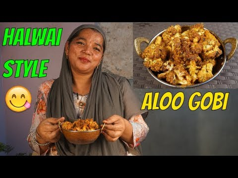 Aloo Gobhi ki Sabji    Aloo Gobi Recipe    Ramzan Special Recipes    Gobi Aloo ki Sabzi
