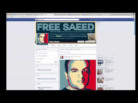 How to change your Facebook profile & cover image & join the #FreeSaeed / #SaveSaeed event