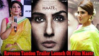 Beautiful Raveena Tandon Film Maatr Trailer Launch