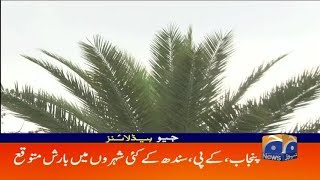 Geo Headlines - 08 AM - 15 April 2019