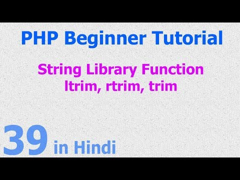 39 - PHP String Function - Remove blank extra space from string