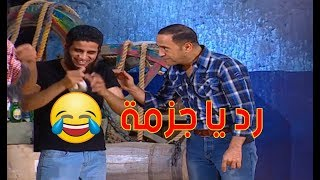 حمدي المرغني يجبر أشرف عبد الباقي على الخروج عن النص