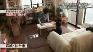 9.0 unreleased videos japan earthquake 2011