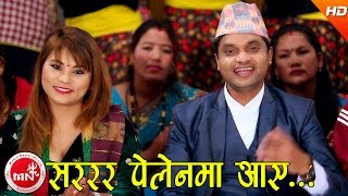 Pashupati Sharma New Nepali Song | Sarara Plane Ma Aaye - Amrita Lungeli Magar | Ft.Rina Thapa