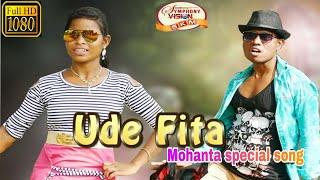 Ude Fita Jhumar HD Video Song