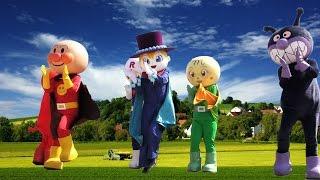 実写 それいけ!アンパンマンショー Anpanman Show [7/7] 最前列高画質1080P60 キャラクターショー 最新動画 アニメ