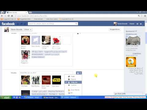 solution how  to hide pages that you liked on Facebook