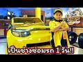 น้องดีเจเป็นช่างซ่อมรถและนักแข่งรถรุ่นจิ๋ว 1 วัน   B-Quik Racing Junior 2019 @Kidzania Bangkok