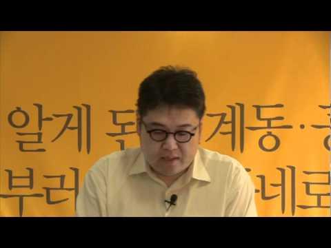 김용민 후보 사과문 발표