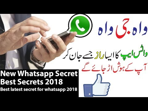 New Latest Secrets Of Whatsapp 2018