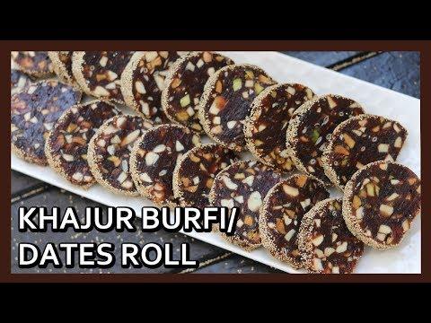 Healthy Sugar Free Dates Rolls | Khajur Barfi Recipe | Dates and Nuts Barfi | Healthy Kadai