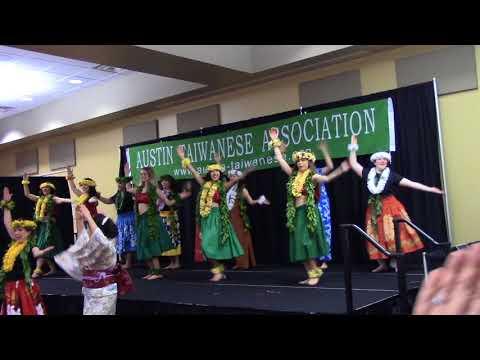 Austin Taiwanese Assoc. - LNY 2018 Hawaii Dance (4)