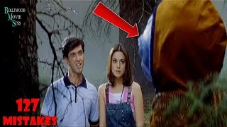 [EWW] EVERYTHING WRONG WITH KOI MIL GAYA FULL MOVIE (127) MISTAKES KOI MIL GAYA FUNNY MISTAKES VIDEO