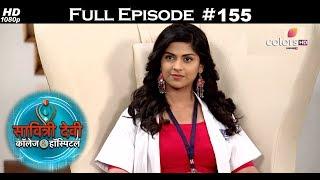 Savitri Devi College & Hospital - 15th December 2017 - सावित्री देवी कॉलेज & हॉस्पिटल - Full Episode