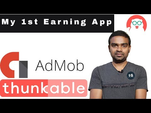 My first Android App with AdMob Ad - Earn Money with Android App