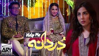 Help Me Durdana | Ushna Shah | Yasir Hussain | Mehmood Aslam | ARY Telefilms