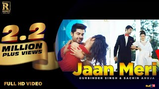Jaan Meri - Gurbinder Singh   Sachin Ahuja   New Punjabi Songs 2018  Ramaz Music
