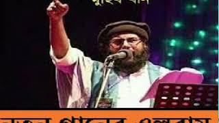 মুহিব খানের নতুন গানের এলবাম || Muhib Khan