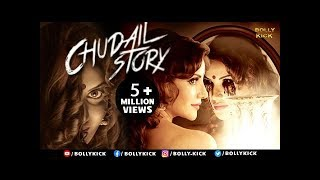 Chudail Story Official Trailer | Hindi Trailer 2018 | Bollywood Trailer | Horror Movies