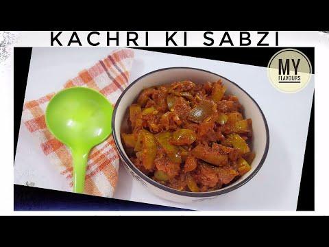 Rajasthani Special Kachri Ki Sabzi चटपटी कचरी की सब्ज़ी How to make Kachri ki Sabzi Recipe in hindi