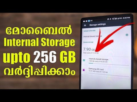 How to Increase Your Phones Internal Storage upto 256 GB! 2017 [malayalam]