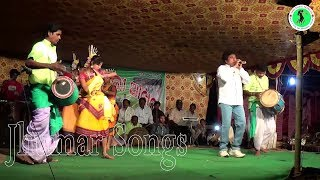 Jharkhand Santosh Mohanta Stage Programme | Uploaded by