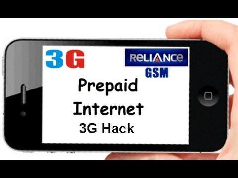 Reliance Gsm Sim Mein Free 3g Internet Kaise Chalaye 2017