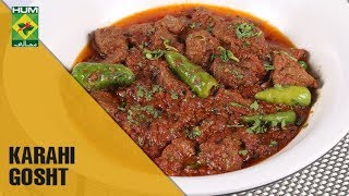 Simple yet delicious Karahi Gosht  Mehboob
