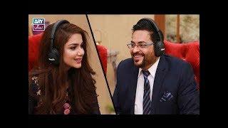 """Kuch Kaha Kia"" is played by Faysal Qureshi, Dr Aamir Liaquat  & Syeda Tuba"