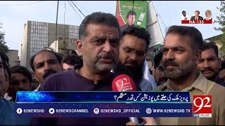 Night Edition | Why PMLN Zaeem Qadri to contest elections as independent candidate? | 15 July 2018