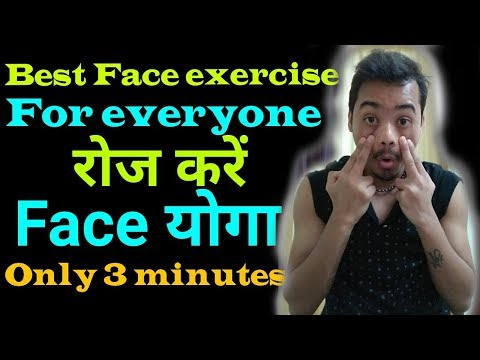 Face exercise for glowing skin    face yoga