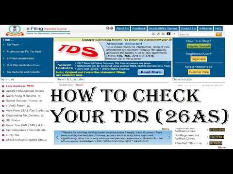 HOW TO CHECK/VERIFY YOUR TDS ?