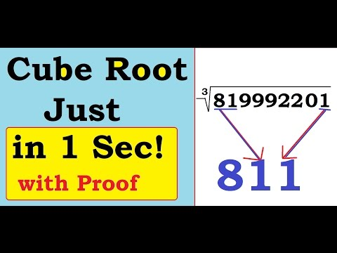 Shortcut Maths Method: How To Find Cube Root Of Any Number in Hindi | Reasoning Tricks |