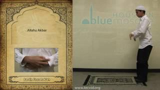 How to Pray - Fajr (Morning Pray) - Sunnah