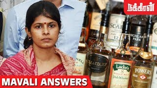 BAR சர்ச்சை! பெண் அமைச்சர் அதிரடி | Mavali Answers (Episode 25)