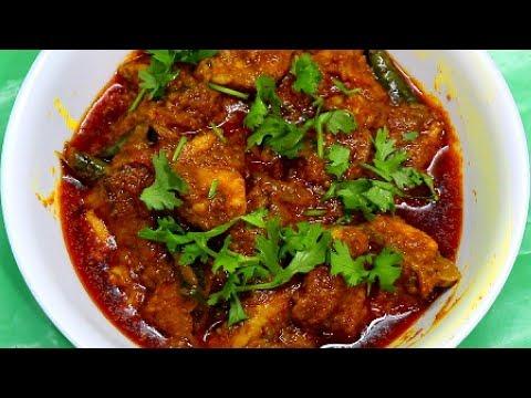 சிக்கன் கிரேவி செய்வது எப்படி | How To Make Spicy Chicken Gravy | Indian Chicken Recipes