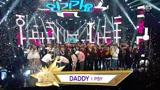 PSY - 'DADDY' 1213 SBS Inkigayo : NO.1 OF THE WEEK