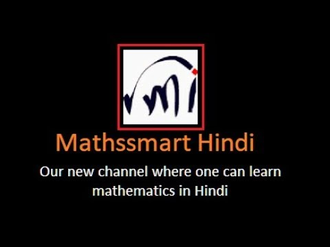 Mathssmart Hindi | Our New channel for viewers who like to learn Mathematics in Hindi