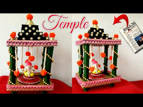 DIY: Recycled Newspaper Temple at home| Ganesh Mandap|Ganpati Makhar Making| Mandir|Newspaper carft